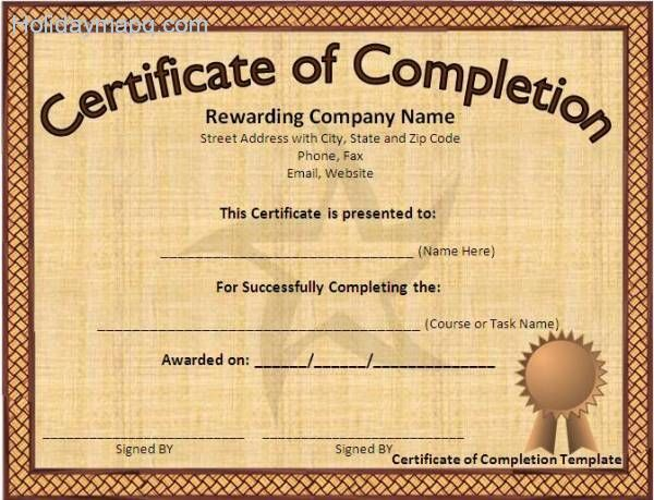 Certificate template holiday map q for Certificate templates for word free downloads