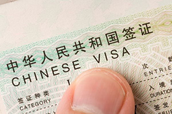 us-china-to-extend-visas-for-short-term-business-travelers-