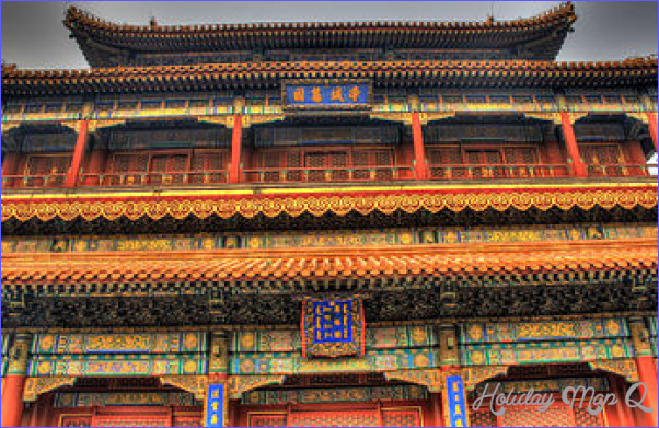 Lama Temple China_4.jpg