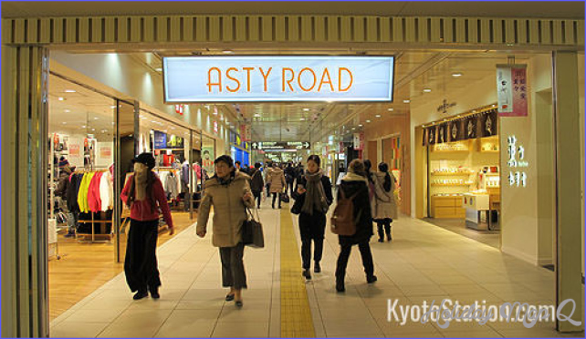 Shopping in Kyoto_4.jpg