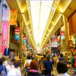 Shopping in Kyoto_8.jpg