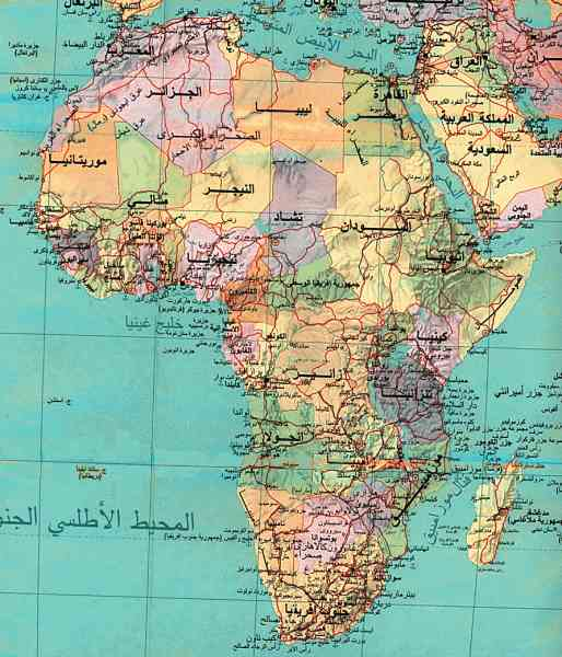 africa map university of texas